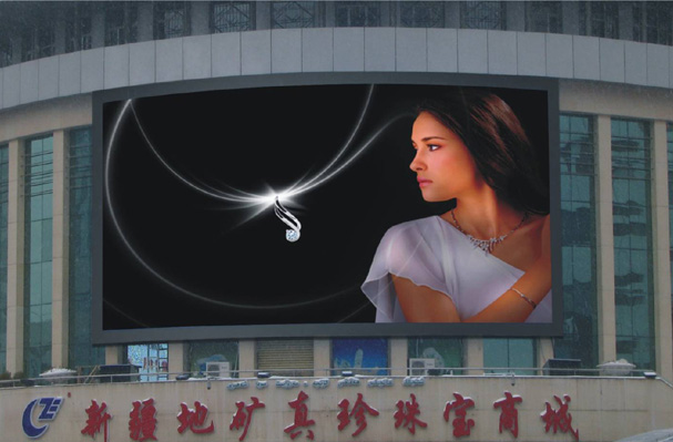 Advertising LED显示屏