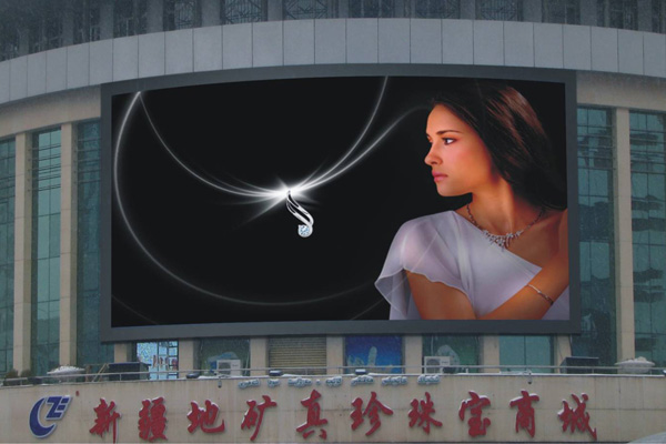 Commercial ad. LED display